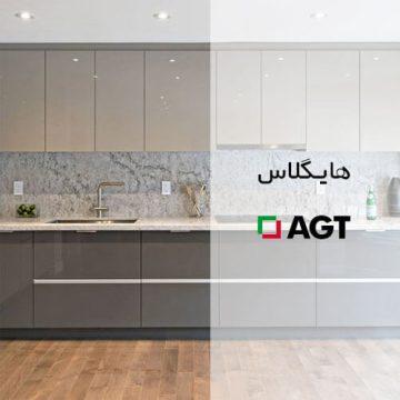 هایگلاس AGT