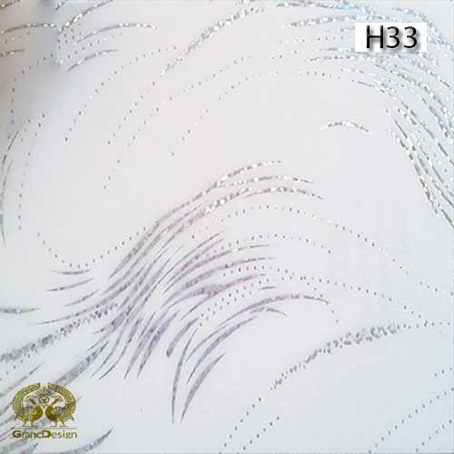 هایگلاس ایشیک (ISIK) کد H33