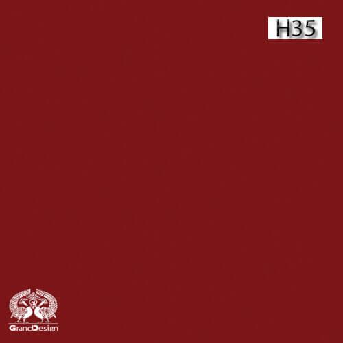 هایگلاس ایشیک (ISIK) کد H35