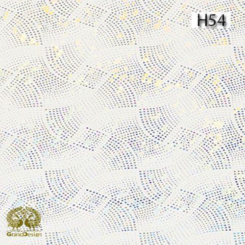 هایگلاس ایشیک (ISIK) کد H85