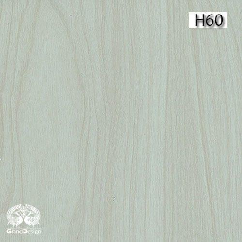 هایگلاس ایشیک (ISIK) کد H60