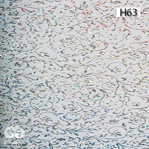 هایگلاس ایشیک (ISIK) کد H63