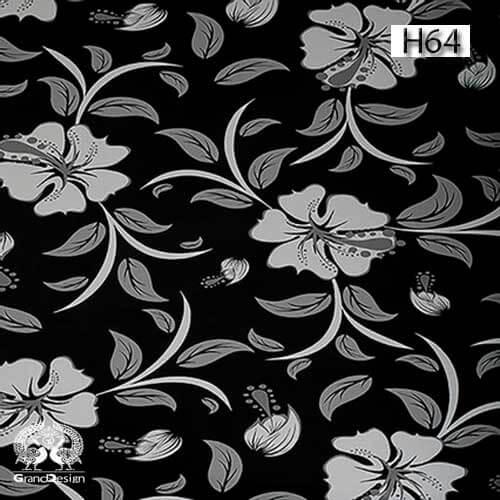 هایگلاس ایشیک (ISIK) کد H64