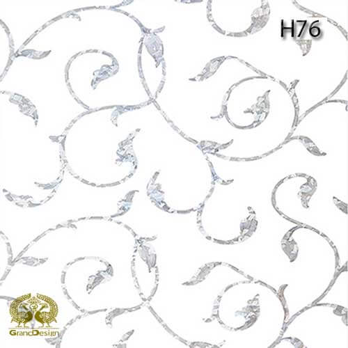 هایگلاس ایشیک (ISIK) کد H76