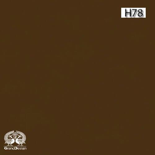 هایگلاس ایشیک (ISIK) کد H78