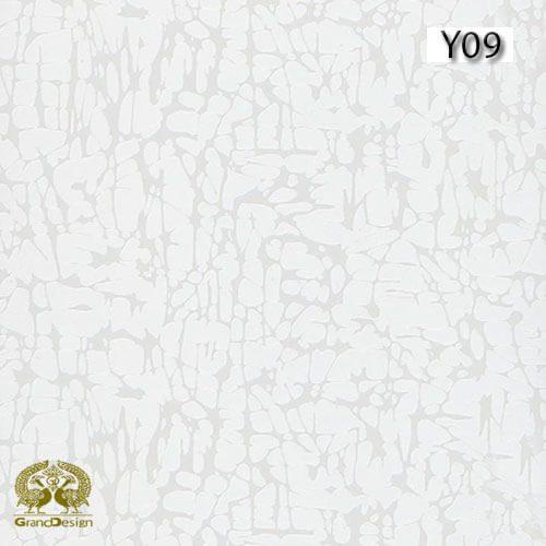 هایگلاس ایشیک (ISIK) کد Y09