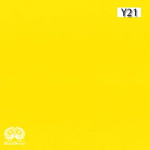 هایگلاس ایشیک (ISIK) کد Y21