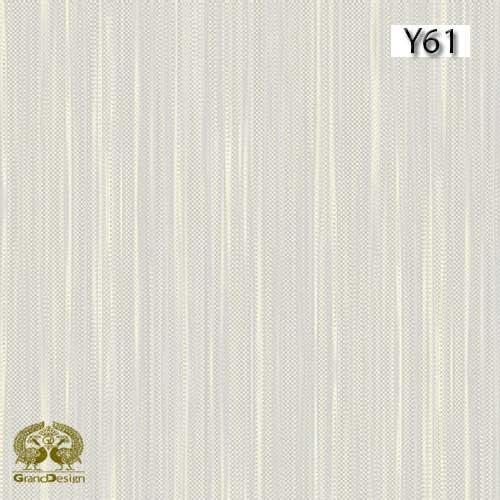 هایگلاس ایشیک (ISIK) کد Y61