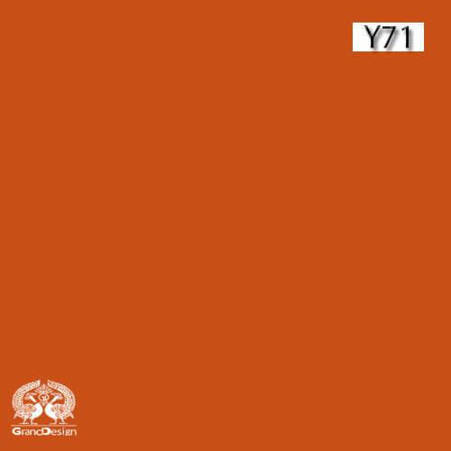 هایگلاس ایشیک (ISIK) کد Y71