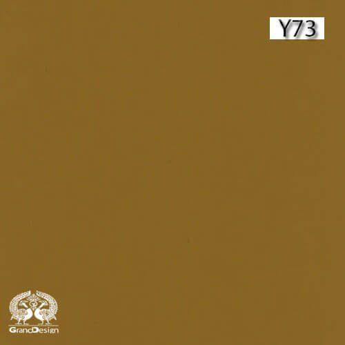 هایگلاس ایشیک (ISIK) کد Y73