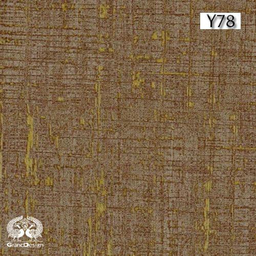 هایگلاس ایشیک (ISIK) کد Y78