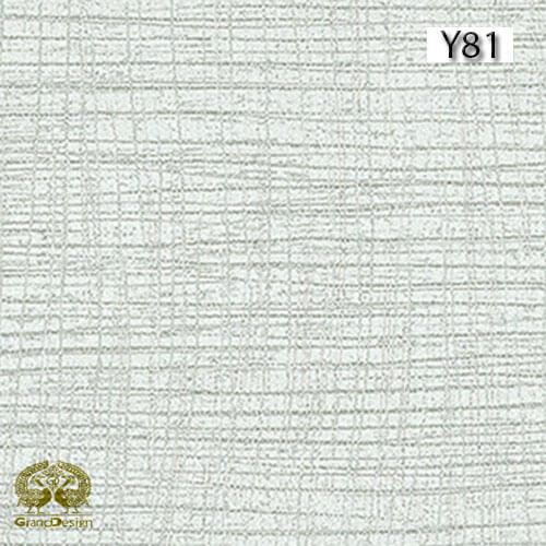 هایگلاس ایشیک (ISIK) کد Y81