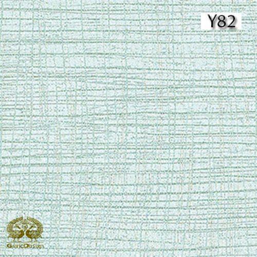 هایگلاس ایشیک (ISIK) کد Y82
