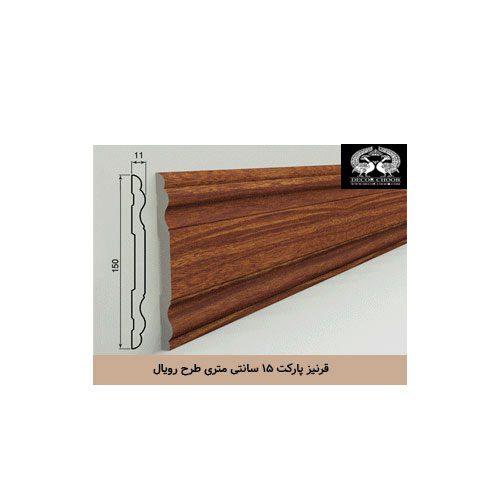 روکش PVC محصولات پی وی سی