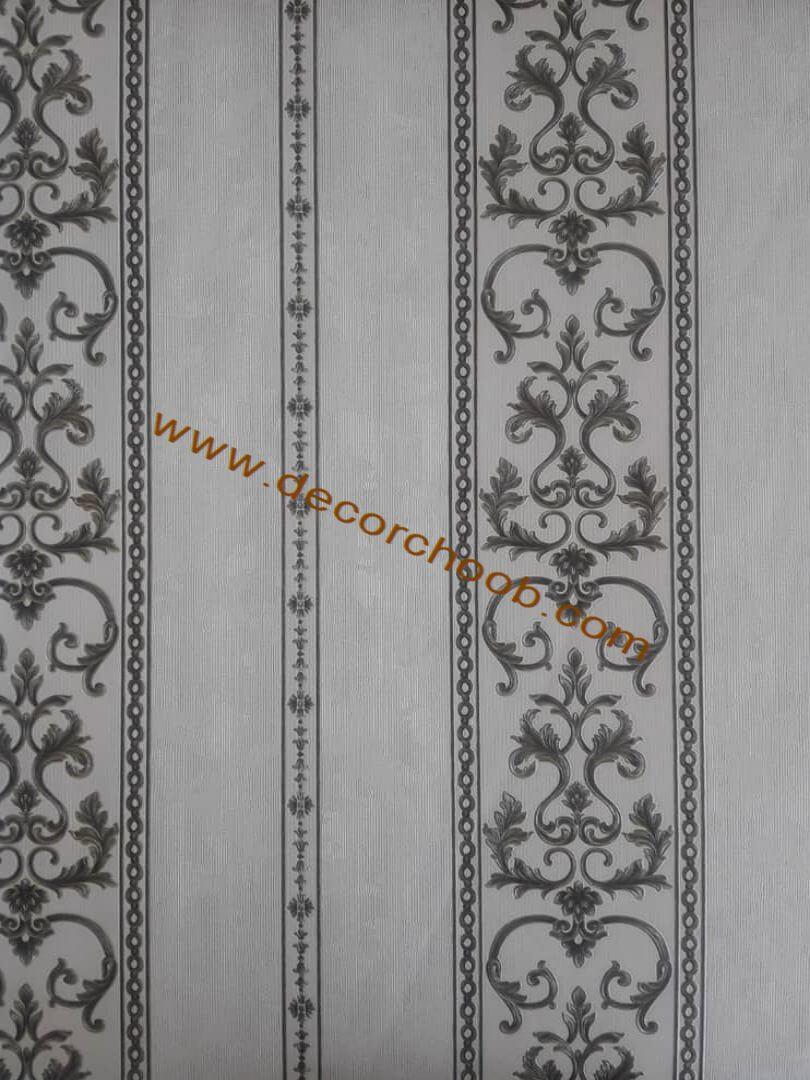کاغذ دیواری پورشه PORSCHE 1264