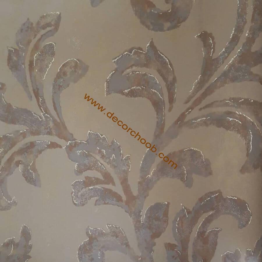 آلبوم کاغذ دیواری NASHVILLE 2