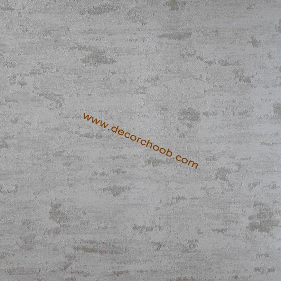 آلبوم کاغذ دیواری آریا ARIA 15