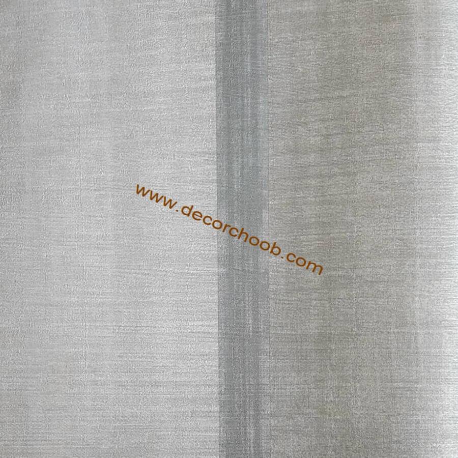 آلبوم کاغذ دیواری آریا ARIA 26