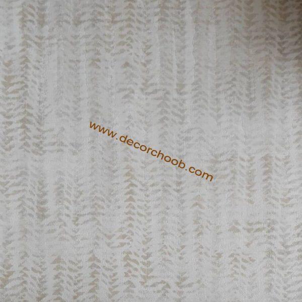 آلبوم کاغذ دیواری آریا ARIA 2
