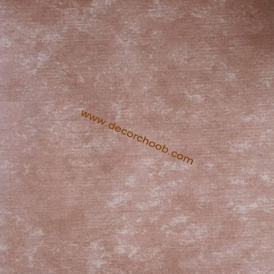 آلبوم کاغذ دیواری آریا ARIA 3
