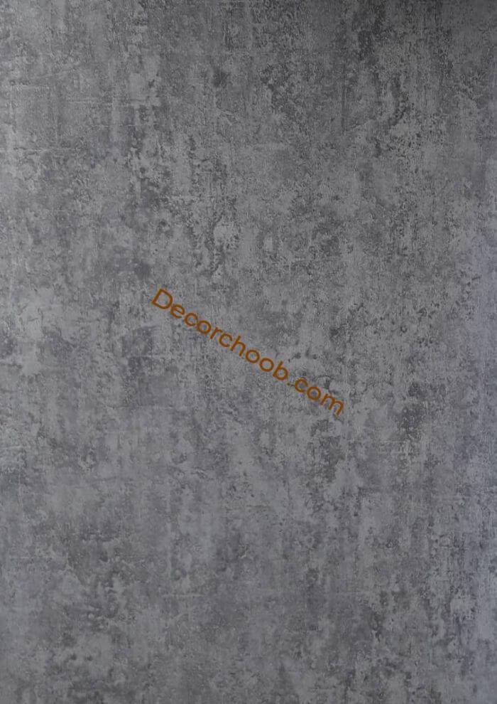 آلبوم کاغذ دیواری Epic 4