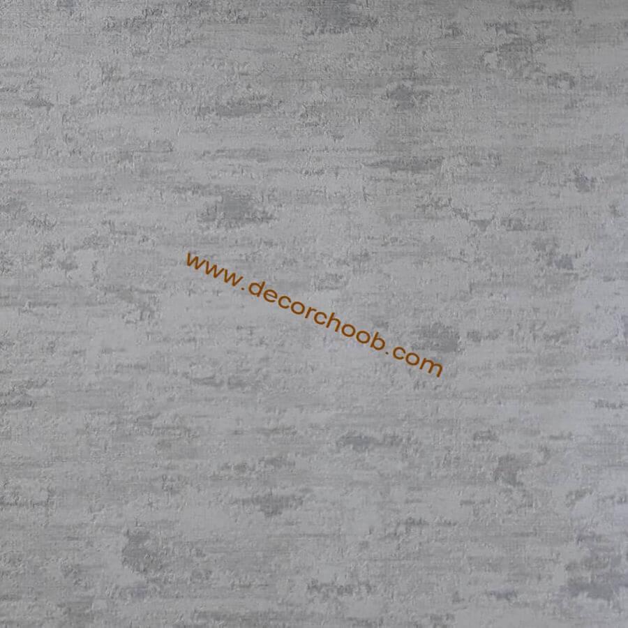 آلبوم کاغذ دیواری آریا ARIA 52
