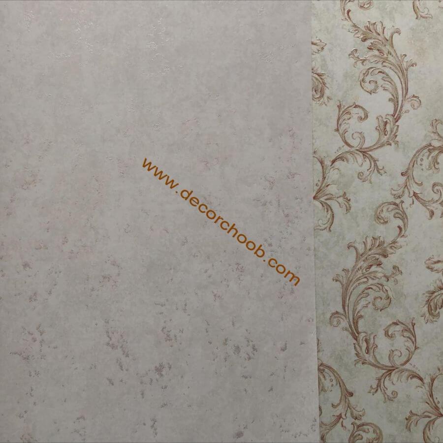 آلبوم کاغذ دیواری NASHVILLE 24