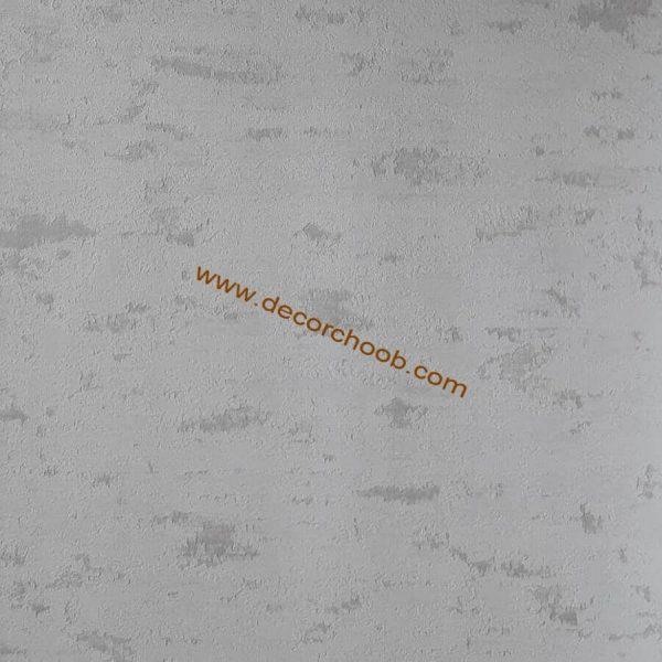 آلبوم کاغذ دیواری آریا ARIA 54