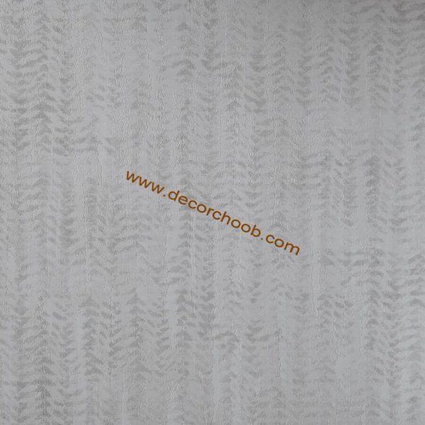 آلبوم کاغذ دیواری آریا ARIA 55