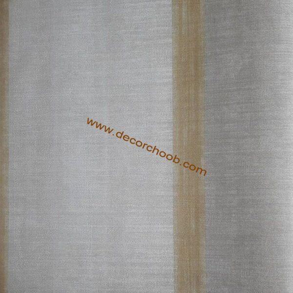 آلبوم کاغذ دیواری آریا ARIA 7