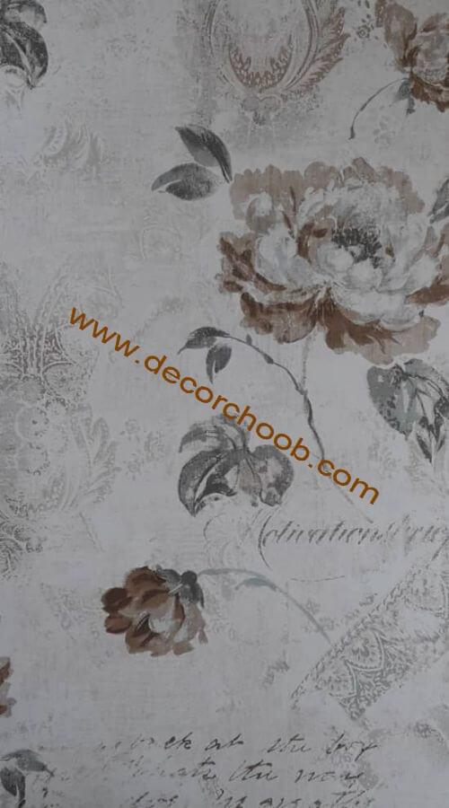 آلبوم کاغذ دیواری Ellewood 124