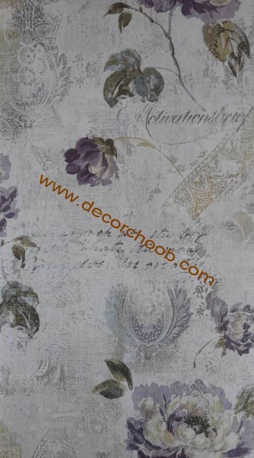 آلبوم کاغذ دیواری Ellewood 14