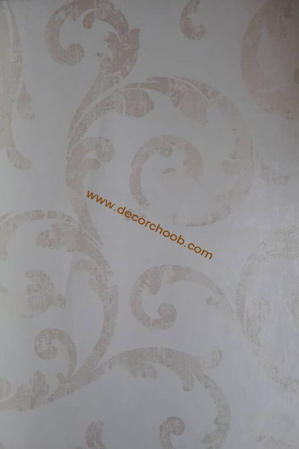 آلبوم کاغذ دیواری ایوانکا IVANKA 67