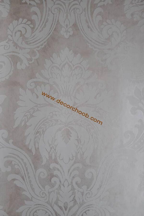 آلبوم کاغذ دیواری ایوانکا IVANKA 80