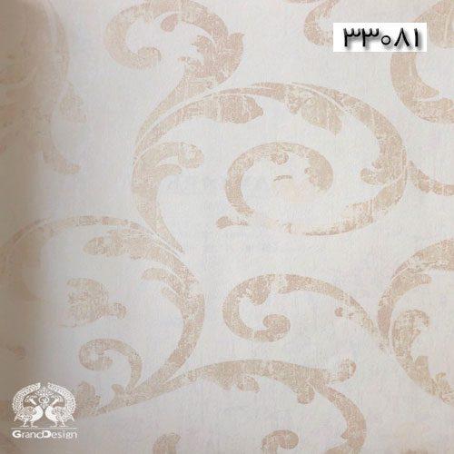 طرح های اسلیمی طلایی از آلبوم ایوانکا
