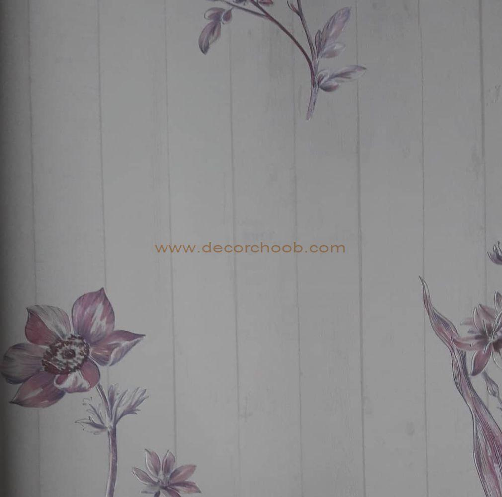 آلبوم کاغذ دیواری NX 10