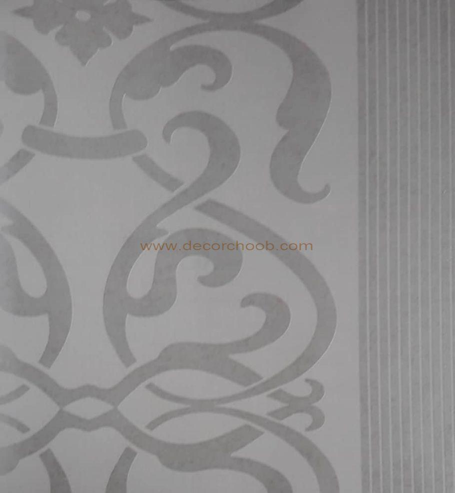 آلبوم کاغذ دیواری NX 39