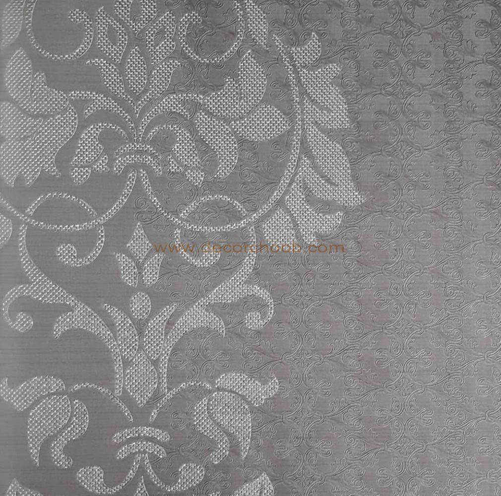 آلبوم کاغذ دیواری NX 56