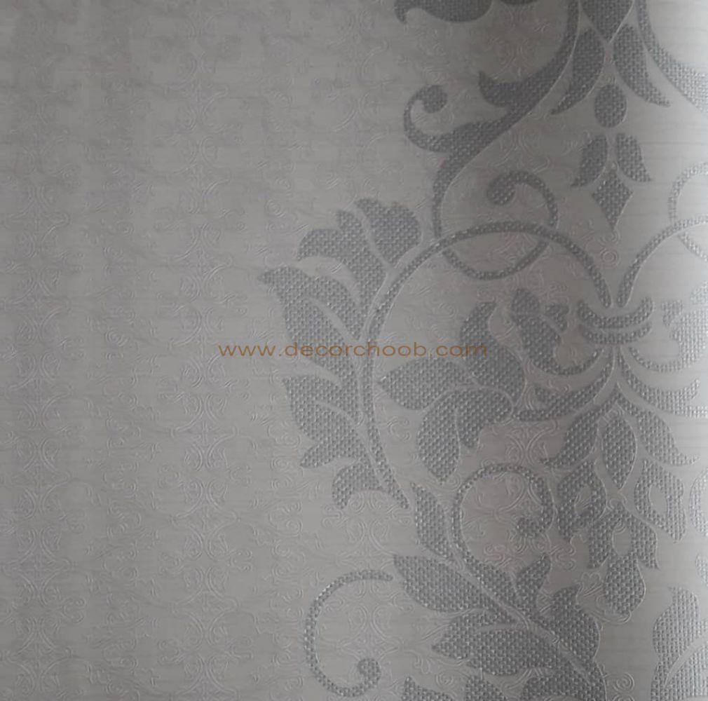 آلبوم کاغذ دیواری NX 57