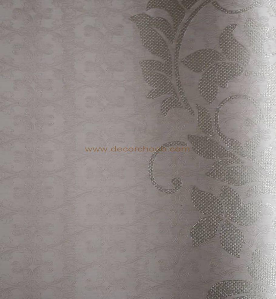 آلبوم کاغذ دیواری NX 58