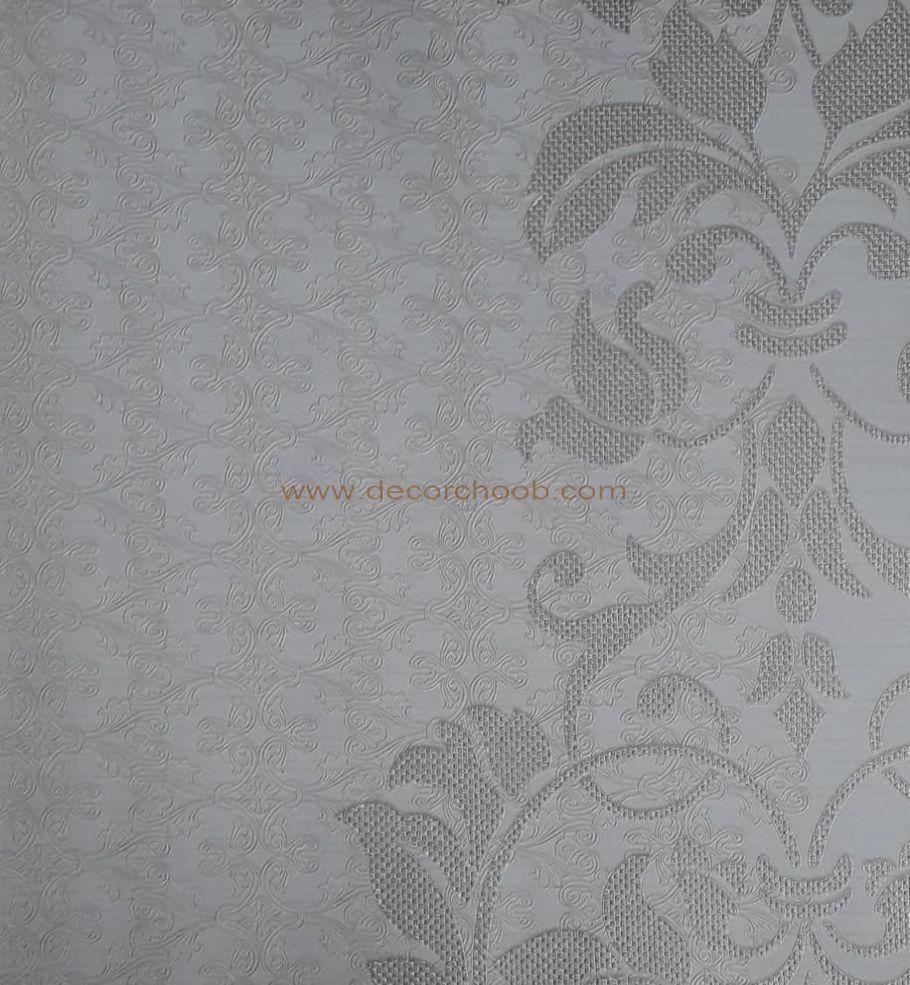 آلبوم کاغذ دیواری NX 59