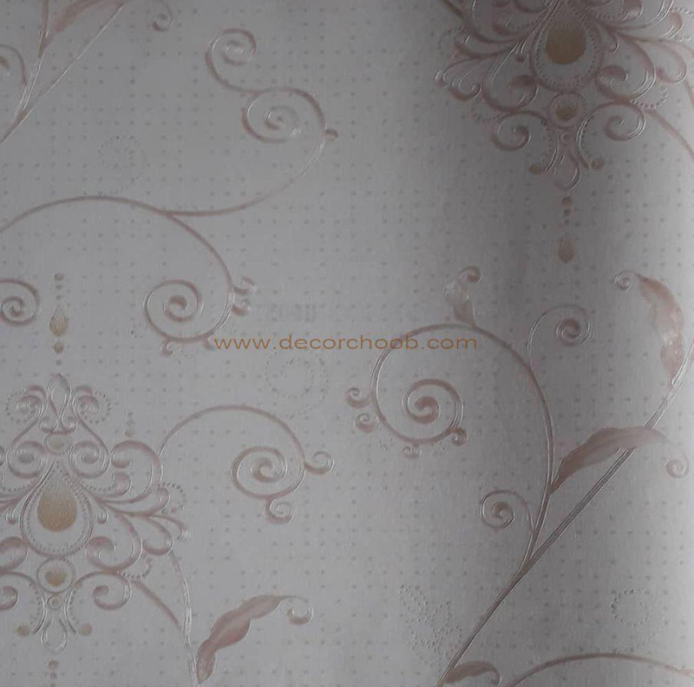 آلبوم کاغذ دیواری NX 81