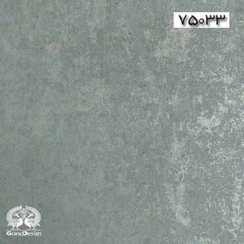 آلبوم کاغذدیواری سنیور (senior) کد 75033