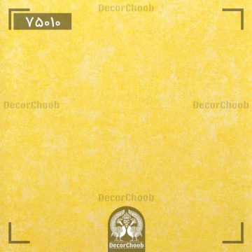 آلبوم کاغذ دیواری سنیور (senior) -کد 75010