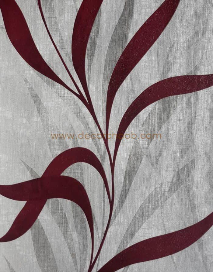 آلبوم کاغذ دیواری Mercury 12