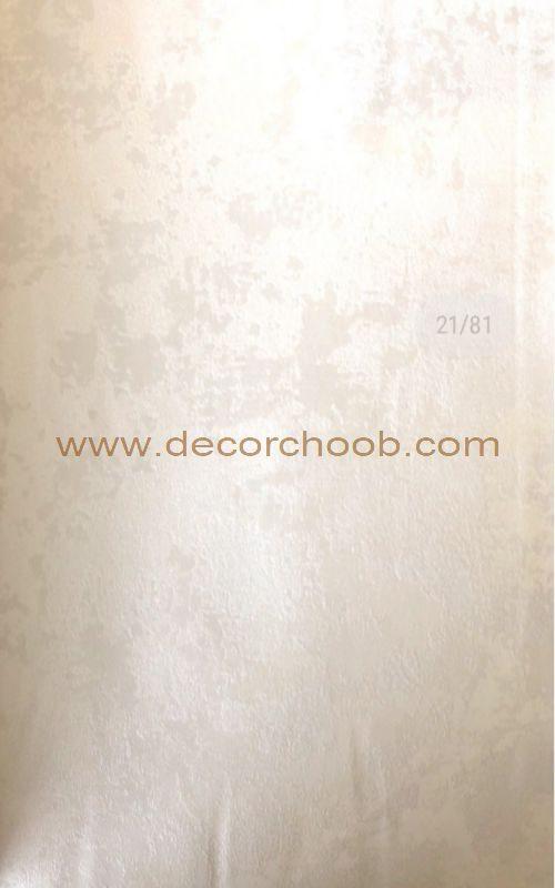 آلبوم کاغذ دیواری TIFFANY تیفانی 17