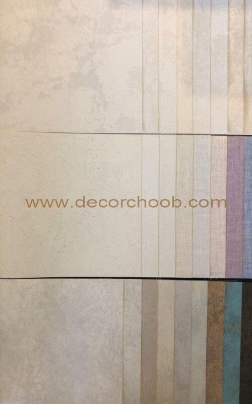 آلبوم کاغذ دیواری TIFFANY تیفانی 36