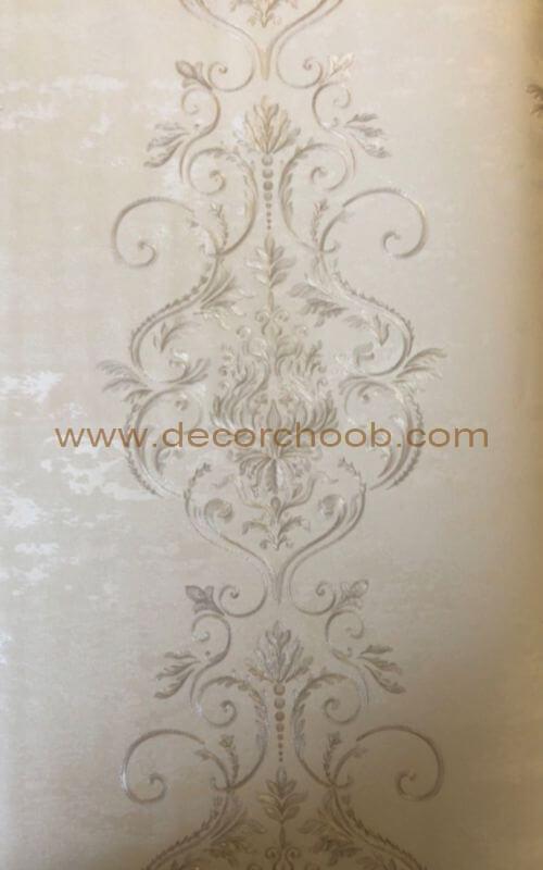 آلبوم کاغذ دیواری TIFFANY تیفانی 49