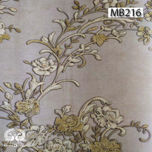آلبوم کاغذدیواری دریم ورد (DREAM WORLD) کد MB216