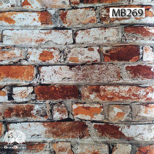 آلبوم کاغذدیواری دریم ورد (DREAM WORLD) کد MB269